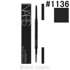 ナーズ NARS ブローパーフェクター #1136 / 0.1g [011361]