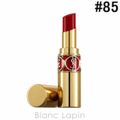 イヴサンローラン YVES SAINT LAURENT ルージュヴォリュプテシャイン #85 Burgundy Love 3.2g [333260]