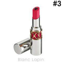 イヴサンローラン YVES SAINT LAURENT ヴォリュプテプランプインカラー #3 Insane Pink 3.5g [332966]