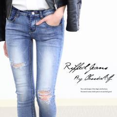 スキニーパンツ ジーンズ 7サイズ展開 大人の女性の魅力を引き立たせるリップドジーンズ。 ダメージジーンズ レディース クラッシュ