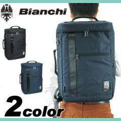 【ポイント10倍+レビュー記入で5倍】Bianchi(ビアンキ) LBBY ビジネスリュック ビジネスバッグ 手持ち 2WAY B4 PC収納 LBBY-04 メンズ 送
