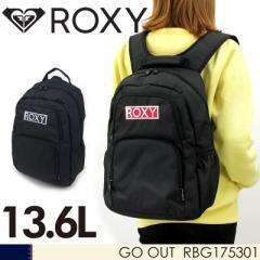 【ポイント10倍+レビュー記入で5倍】ROXY (ロキシー) GO OUT リュックサック デイパック リュック 13.6L A4 RBG175301 レディース ジュニ