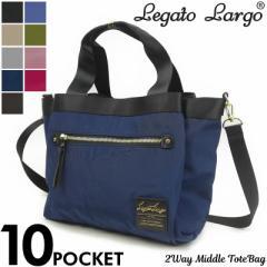 【ポイント10倍+レビュー記入で5倍】Legato Largo(レガートラルゴ) 高密度ナイロン調10ポケットミドルトートバッグ ショルダーバッグ 2WA
