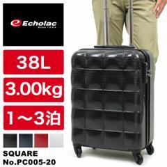 【ポイント10倍+レビュー記入で5倍】Echolac(エコーラック) SQUARE(スクエア) スーツケース 39L 1〜3泊 4輪 TSAロック PC005-20 メンズ