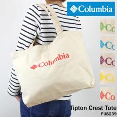 【ポイント10倍+レビュー記入で5倍】Columbia(コロンビア) Tipton Crest Tote(ティプトンクレストトート) トートバッグ A3 PU8239 レディ
