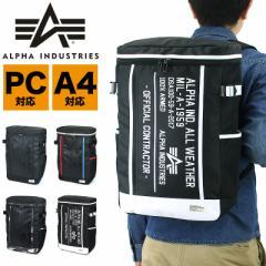 【ポイント10倍+レビュー記入で5倍】ALPHA INDUSTRIES INC.(アルファインダストリーズ) スクエアリュック デイパック バックパック A4 PC