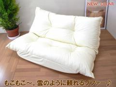 日本製 5段階 リクライニングソファ ソファー 2人掛けソファー チェア 二人掛け 『ニュークリア』【送料無料】  エムール