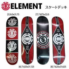 ELEMENT エレメント スケートボード デッキ 正規品 [5][6][7][8]