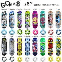 GO SK8 ゴースケート コンプリート スケートボード 28インチ [71cm] COMPLETE SKATEBOARD