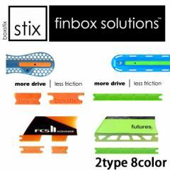 boxstix ボックススティックス エフシーエス2 FCS2 シングルタブ FUTURES アタッチメント フィンスペーサー ホールスペーサー