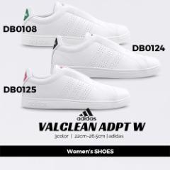 adidas アディダス VALCLEAN ADPT W DB0108/DB0124/DB0125 IVY12周年SALE