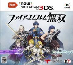 【新品】 ファイアーエムブレム無双  3DS KTR-P-CFMJ / 新品 ゲーム