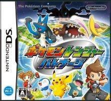 【中古】ポケモンレンジャー バトナージ DS ソフト NTR-P-YP2J / 中古 ゲーム