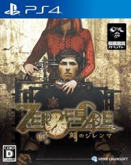 【新品】 ZERO ESCAPE 刻のジレンマ  PS4 PLJS-70111 / 新品 ゲーム