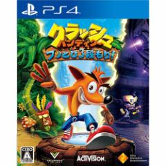 【新品】 クラッシュ・バンディクー ブッとび3段もり!  PS4 PCJS-81004 / 新品 ゲーム