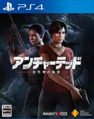 【新品】 アンチャーテッド 古代神の秘宝  PS4 PCJS-66006 / 新品 ゲーム