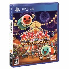 【新品】 太鼓の達人 セッションでドドンがドン!ソフト単品 PS4 PLJS-70108 / 新品 ゲーム