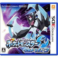 【中古】 ポケットモンスター ウルトラムーン 3DS CTR-P-A2BJ / 中古 ゲーム