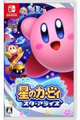 【中古】 星のカービィ スターアライズ ニンテンドースイッチ ソフト / 中古 ゲーム