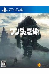【中古】ワンダと巨像 PS4 ソフト / 中古 ゲーム