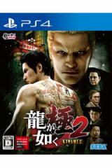 龍が如く極2 【中古】 PS4 ソフト / 中古 ゲーム