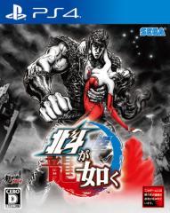 【中古】 北斗が如く PS4 ソフト  PLJM-16099 / 中古 ゲーム