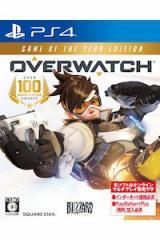 【中古】 オーバーウォッチ ゲームオブザイヤー・エディション PS4 PLJM-16076 / 中古 ゲーム