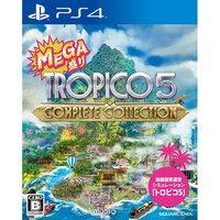 【中古】 MEGA盛り トロピコ5 コンプリートコレクション PS4 PLJM-16077 / 中古 ゲーム