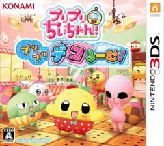 【中古】 プリプリちぃちゃん!! プリプリ デコるーむ! 3DS RR033-J1 / 中古 ゲーム
