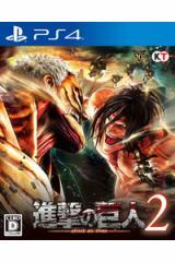 【中古】進撃の巨人2 PS4 ソフト / 中古 ゲーム