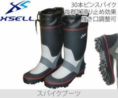 6f40e360fe7b01 XSELL(エクセル) LF-217 スパイクブーツすべり止め長靴【送料無料(
