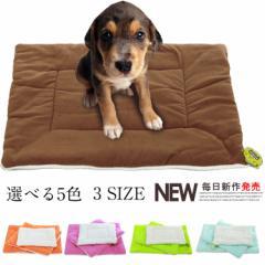 犬用 猫用 クッション マット ブランケット 毛布 ベッド あったか ペットグッズ ペット用品 ネコ用 中型犬 小型犬 猫 ネコ キャット ドッ