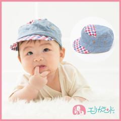 【送料無料】ワーク帽子 男の子 女の子 ベビー 新生児 チェック柄 42cm 44cm ER1894