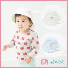 【送料無料】日よけ付き帽子 布帛帽子 女の子 ベビー キッズ 子供 刺繍付き 46cm 48cm ER2131