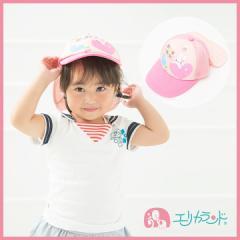 【宅急便配送】日よけ付き キッズ 子供 女の子 ピンク ウサギ メッシュキャップ 48cm  ER2542