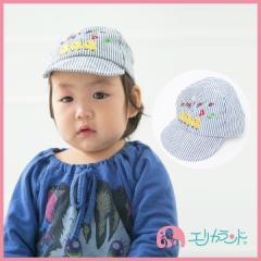 【送料無料】 布帛帽子(ヒッコリー柄) 帽子  【46cm〜48cmサイズ】 ER2543