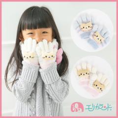 【送料無料】 マシュマロ生地 子供手袋 猫モチーフ付き(5才〜6才) ER2689