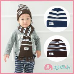 【送料無料】 正ちゃん帽子 男の子 46cm ER675