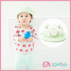 耳付き帽子 ハット カエル【46cm〜48cmサイズ】 ERBBSA