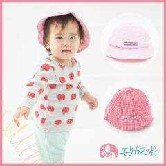 【送料無料】ギンガム帽子 ワッペン付き 【46cm〜50cmサイズ】  ERBBSA