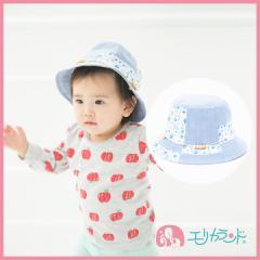 【送料無料】切替え 布帛帽子 花柄 【48cm〜50cmサイズ】  ERBBSG