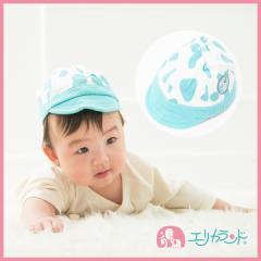 【送料無料】布帛帽子 男の子 女の子 新生児 ベビー 牛柄 黒 ピンク 青 42cm 44cm ERSBSE