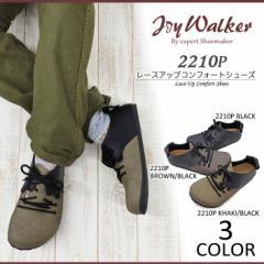 JoyWalker ジョイウォーカー 2210P メンズ レースアップ コンフォートシューズ 新生活 春コーデ 【送料無料】