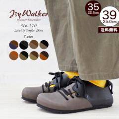 JoyWalker ジョイウォーカー 110P フラット レースアップコンフォートシューズ 新生活 母の日 春コーデ 【送料無料】