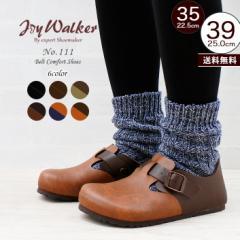 靴 レディース JoyWalker ジョイウォーカー 111 フラット ベルト コンフォートシューズ おしゃれ【送料無料】