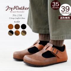 靴 レディース JoyWalker ジョイウォーカー 136 フラット Tストラップ コンフォートシューズ おしゃれ【送料無料】