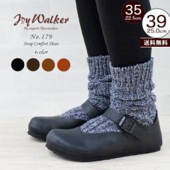 靴 レディース JoyWalker ジョイウォーカー 179 フラット ストラップ コンフォートシューズ おしゃれ【送料無料】