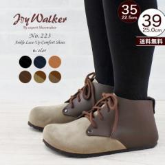 靴 レディース JoyWalker ジョイウォーカー 223 フラット アンクル レースアップ コンフォートシューズ 秋コーデ【送料無料】