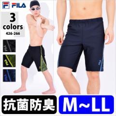 FILA(フィラ) メンズ フィットネス水着 男性用 ゆったり スイムウェア M/L/LL 426266 メール便送料無料