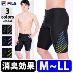 FILA(フィラ) メンズ フィットネス水着 男性用 スパッツ型 スイムボトム スクール水着 競泳水着 M/L/LL 426268 メール便送料無料